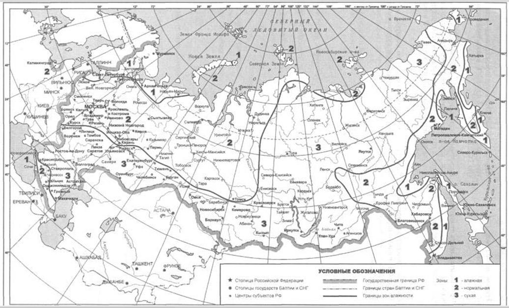 02 Карта зон влажности РФ