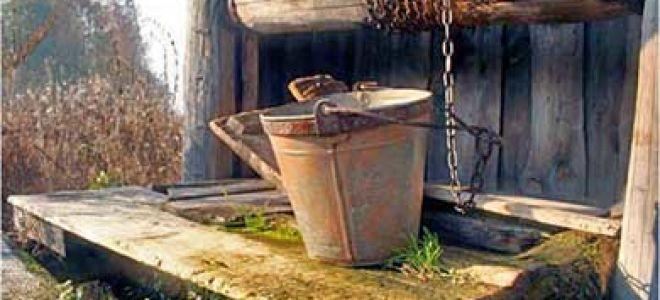 Содержание колодцев – нормы СанПиН