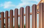 Новый забор из металлического штакетника — фото
