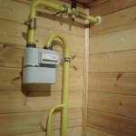 Отопление и газоснабжение НПБ